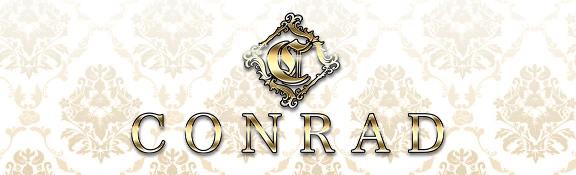 コンラッド(CONRAD)