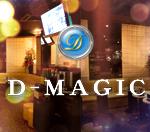 ディーマジック(D-MAGIC)
