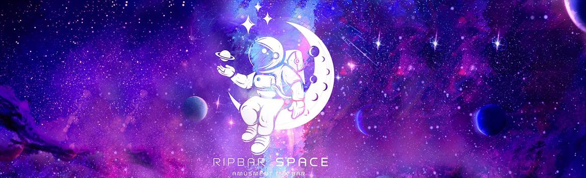 スペース(RipBar Space)