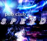 スピード(SPEED)立川