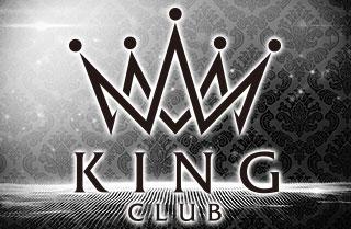 キング(KING)