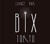 ビックス(BIX-TOKYO-)