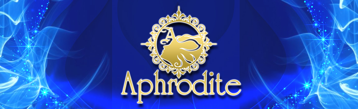 アフロディーテ(Aphrodite)