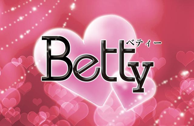 ベティ(Betty)