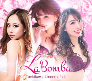 ラボンバ(LaBomba)