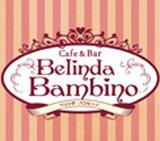 ベリンダバンビーノ(Belinda Bambino)