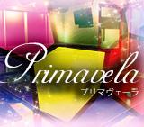 プリマヴェーラ(primavela)