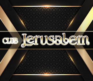 エルサレム(jerusalem)