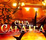 ガラティア(GALATEA)