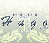 ヒューゴ(hugo)