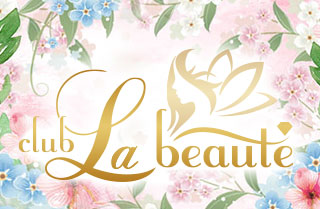 ラボーテ(La beaute)