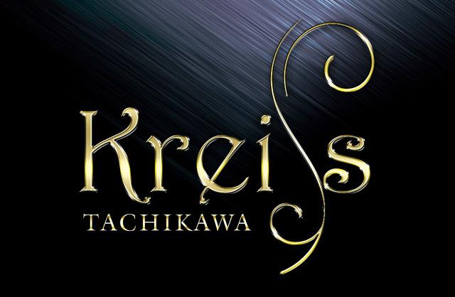 クライス(Kreiss)