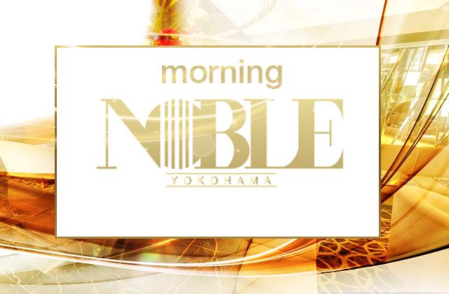 NOBLE 横浜「朝キャバ」(ノーブル)