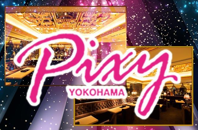 PIXY YOKOHAMA(ピクシー横浜)