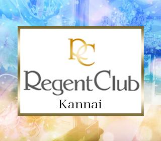 REGENT CLUB 関内(リージェントクラブカンナイ)