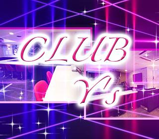 CLUB Y's(ワイズ)