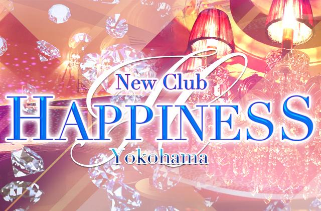 Happiness(ハピィニス)