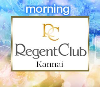 REGENT CLUB 関内「昼キャバ」(リージェントクラブカンナイ)