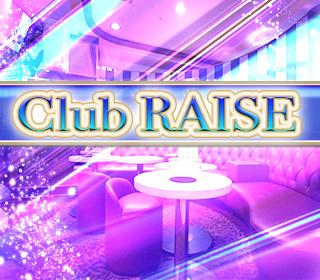 CLUB RAISE(レイズ)