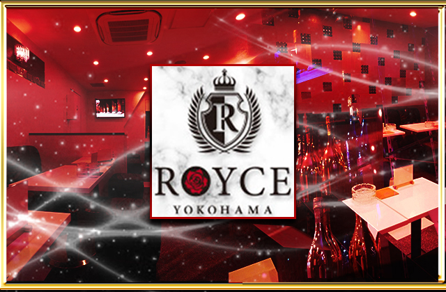 ROYCE(ロイス)