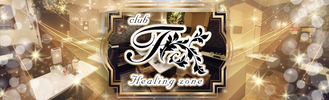club F(エフ)