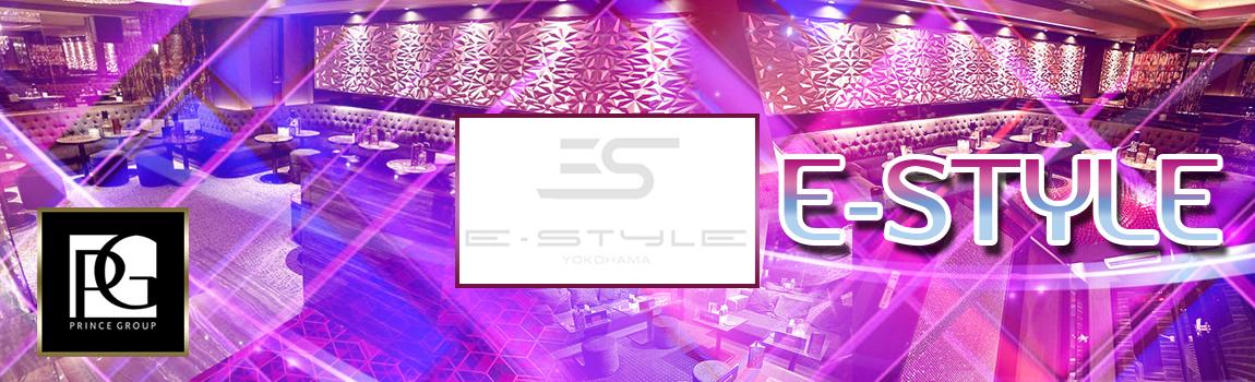 E-STYLE(イースタイル)